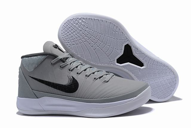 Nike Kobe AD EP Shoes Classic Grey