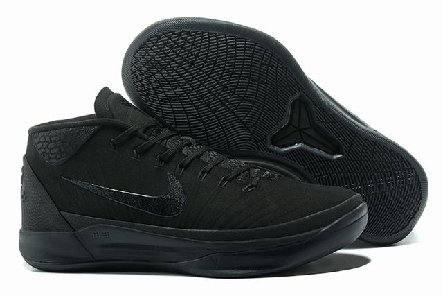 Nike Kobe AD EP Shoes Mid Black Knight