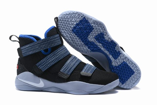 Nike Lebron James Soldier 11 Shoes Steel