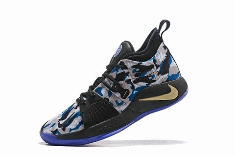 Nike PG 2 Youth elite