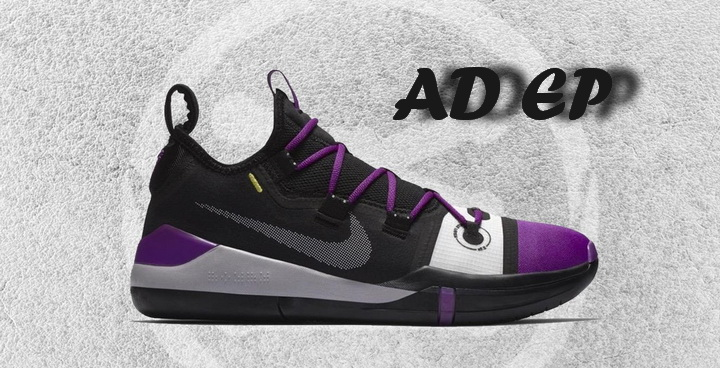 Nike Kobe AD EP Shoes Black Purple White